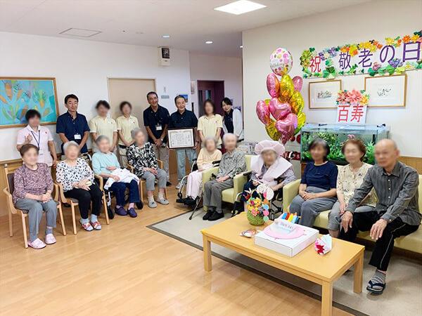 入居者様100歳のお祝い