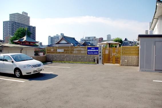 本政寺墓地駐車場